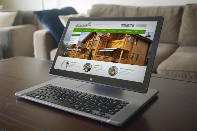 Дизайн страницы вашего сайта 2 - kwork.ru
