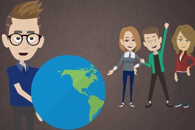 Анимационный рекламный видеоклип. Новинка 4 - kwork.ru