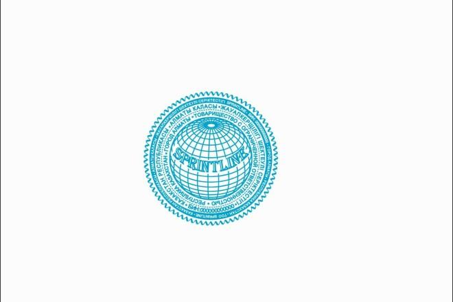 Разработка и отрисовка в векторе макетов клише печатей и штампов 4 - kwork.ru