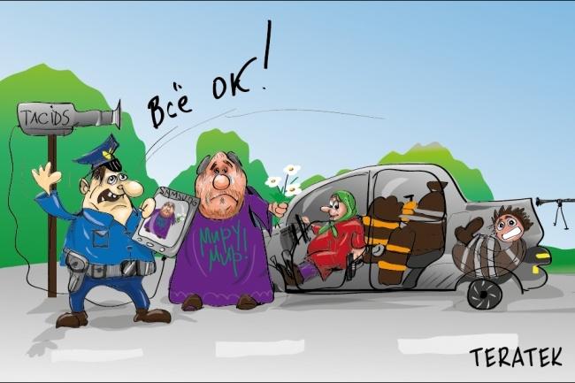 Нарисую карикатуру 10 - kwork.ru