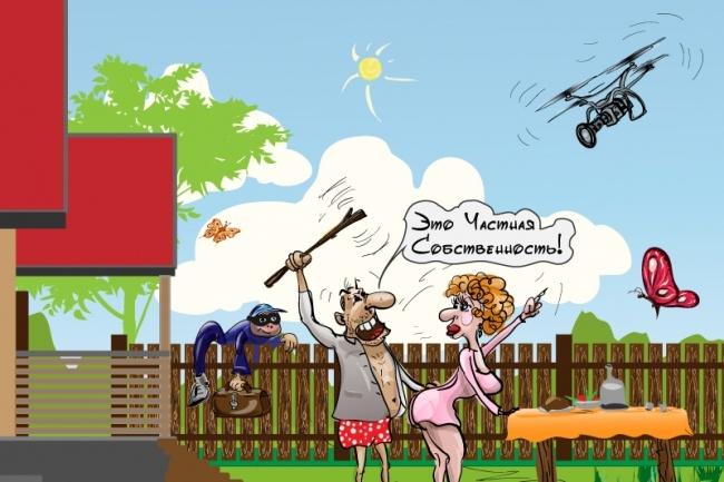 Нарисую карикатуру 11 - kwork.ru