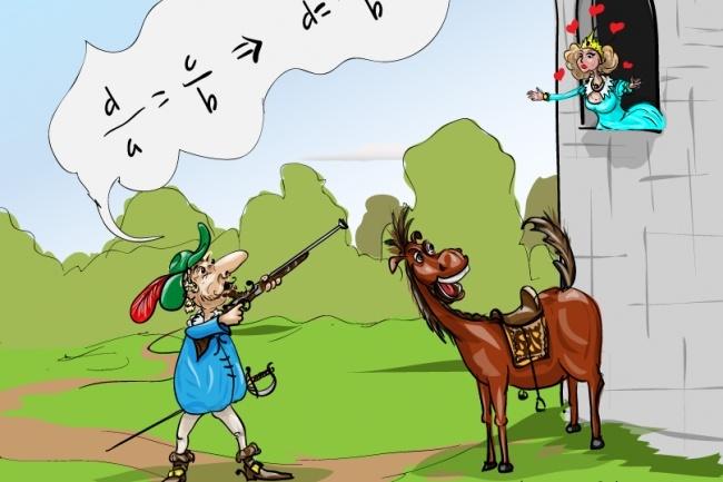 Нарисую карикатуру 12 - kwork.ru