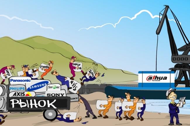 Нарисую карикатуру 13 - kwork.ru