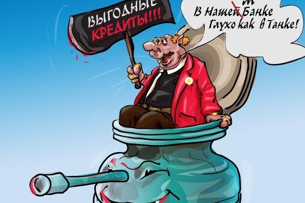 Нарисую карикатуру 14 - kwork.ru