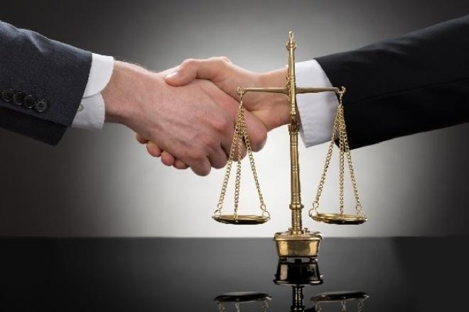 Составлю договор, претензию, исковое заявление 1 - kwork.ru