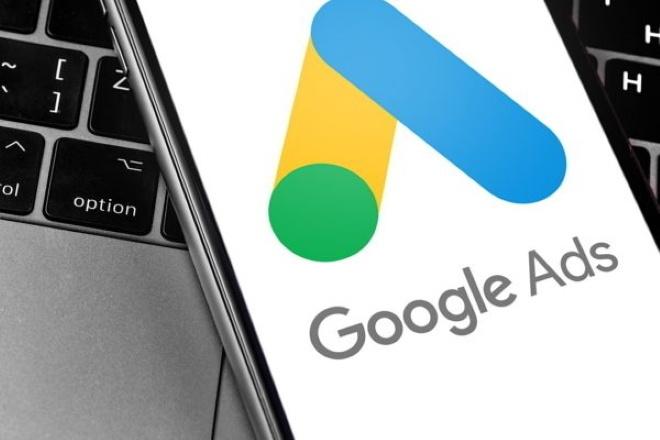 Начальная настройка Google Ads 1 - kwork.ru