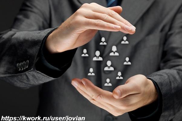 Продам уникальный способ сбора всех ключей конкурентов 1 - kwork.ru