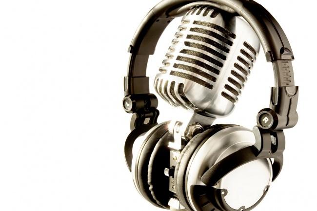 Женский молодежный голос. Озвучу ролики различной тематики 1 - kwork.ru