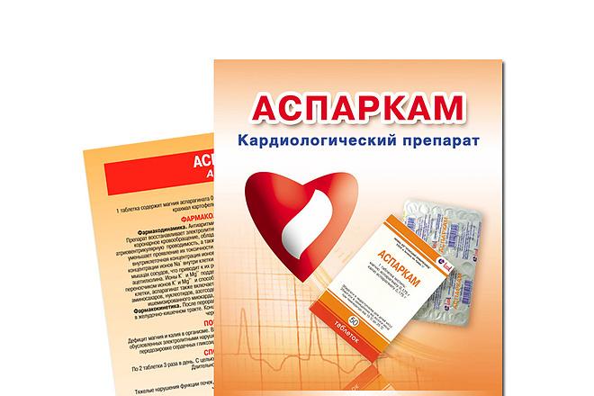 Рекламная листовка, флаер (А4, А5, А6, евро) 3 - kwork.ru