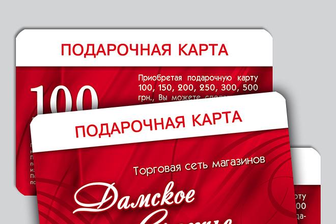 Рекламная листовка, флаер (А4, А5, А6, евро) 4 - kwork.ru
