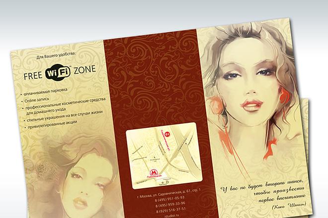 Рекламная листовка, флаер (А4, А5, А6, евро) 6 - kwork.ru