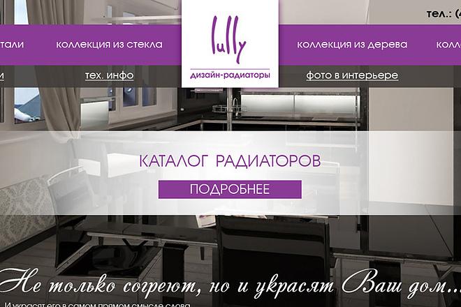 Рекламная листовка, флаер (А4, А5, А6, евро) 7 - kwork.ru