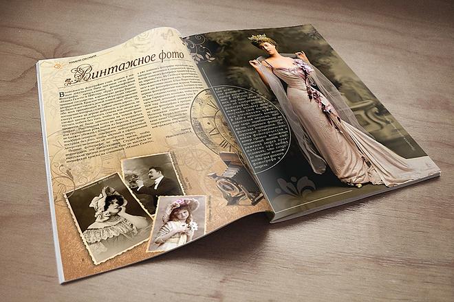 Рекламная листовка, флаер (А4, А5, А6, евро) 9 - kwork.ru