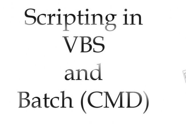 Напишу vbs, bat или cmd скрипт 1 - kwork.ru