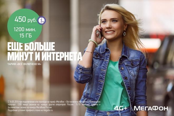 Профессиональная ретушь фото 1 - kwork.ru