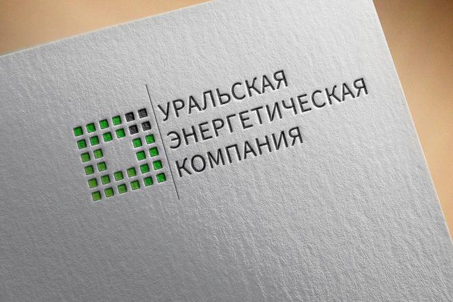 Создам логотип. Стильно. Качественно 3 - kwork.ru