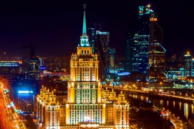 18 крауд ссылок с форумов Москвы и МО 1 - kwork.ru