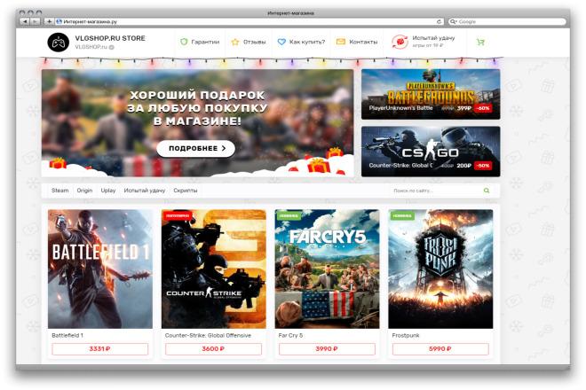 Скрипт интернет-магазина для плати маркет 1 - kwork.ru