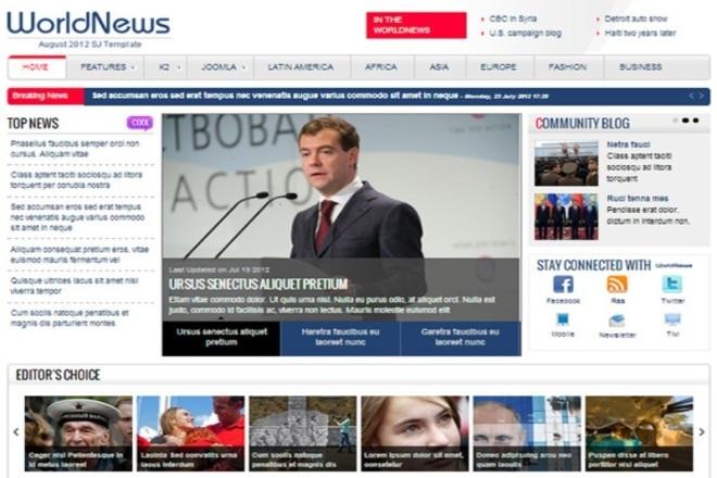 10 ссылок с профилей на новостных сайтах 1 - kwork.ru