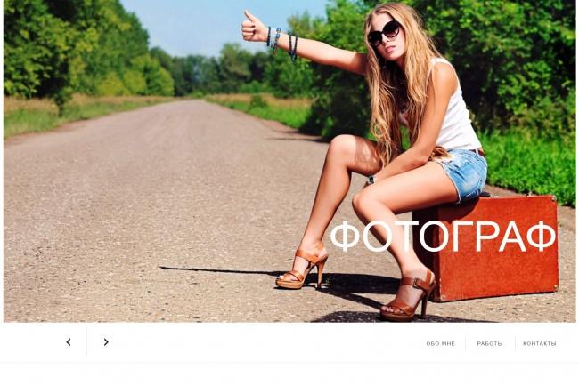 Создание продающих Lаnding Page посадочной страницы для Вашего бизнеса 8 - kwork.ru