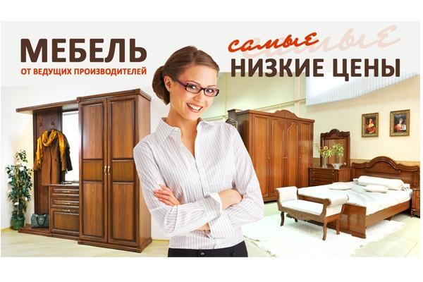 Баннер или слайд 9 - kwork.ru