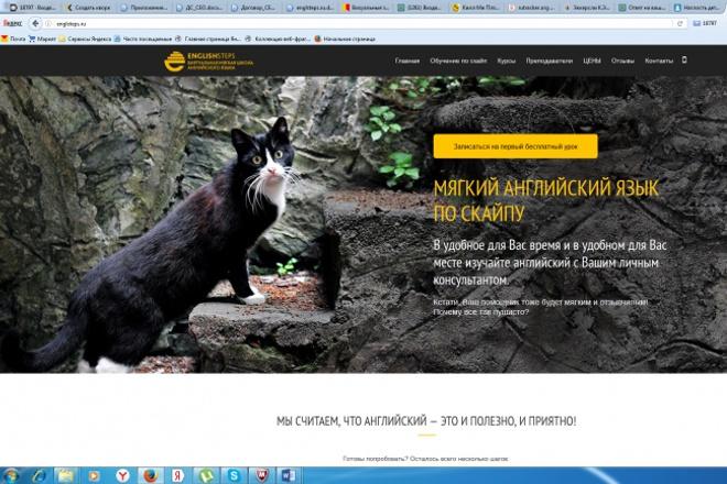 Преподаю англ.яз 1 - kwork.ru