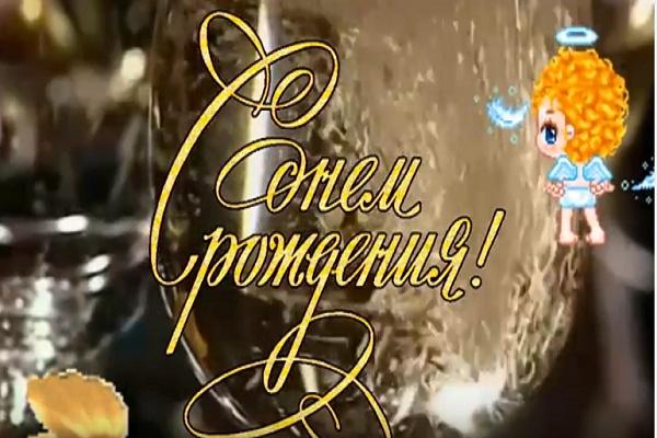 Слайд-шоу для поздравлений, памятных подарков, свадеб, дня рождения 2 - kwork.ru