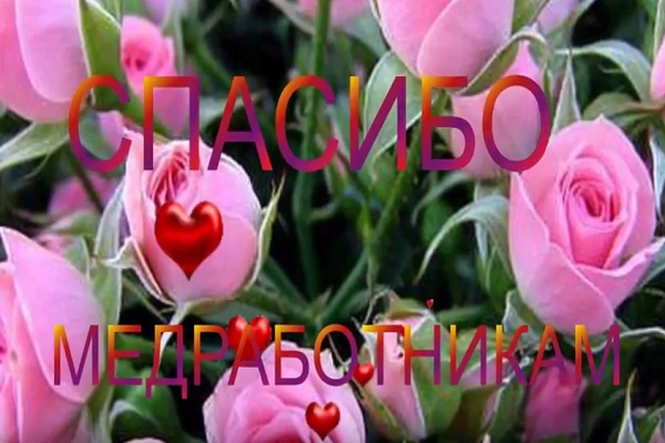 Слайд-шоу для поздравлений, памятных подарков, свадеб, дня рождения 1 - kwork.ru