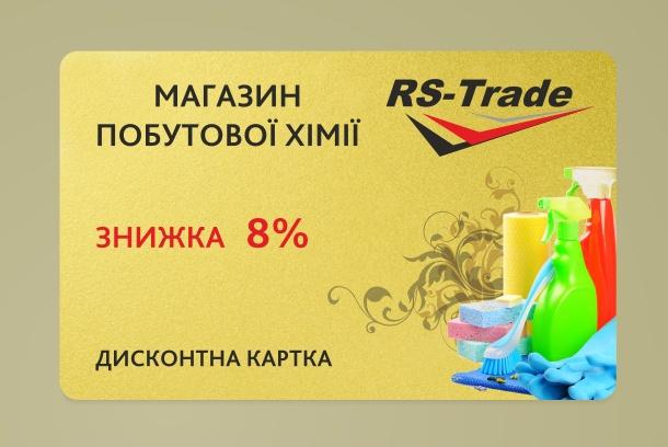Дизайн пластиковой карточки 7 - kwork.ru