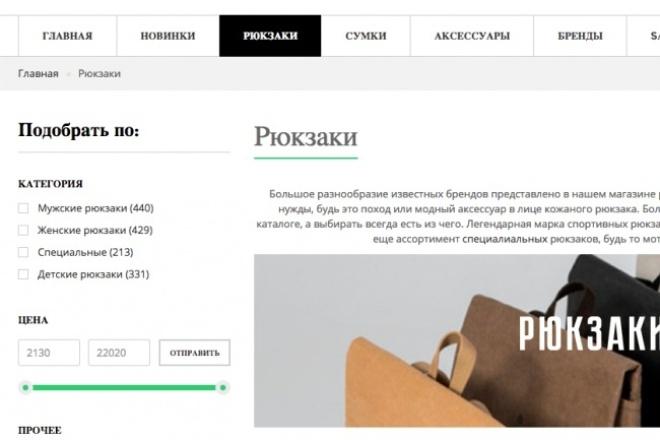 Пишу уникальные статьи 1 - kwork.ru