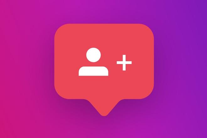 Сбор базы, сбор аудитории Instagram 1 - kwork.ru