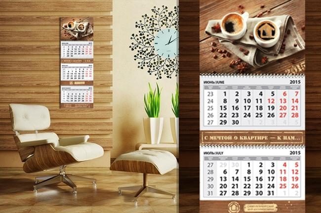Дизайн календарей 7 - kwork.ru