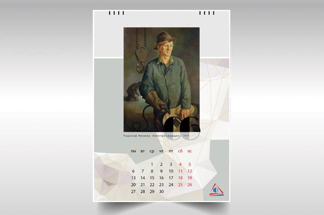 Дизайн календарей 6 - kwork.ru