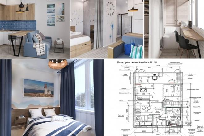 Разработка 3 вариантов планировки квартиры 27 - kwork.ru