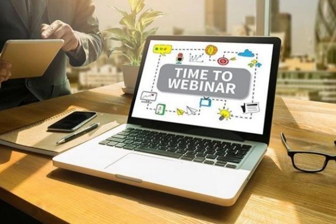 Проведу вебинар на темы Мотивация, Финансы, Личностный рост, и другие 1 - kwork.ru