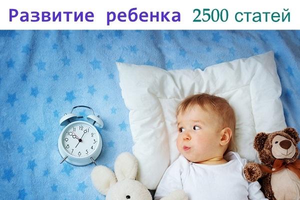 Развитие ребенка 2500 статей автонаполняемый сайт за 500 рублей +бонус 1 - kwork.ru