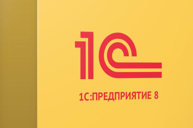 Исправлю дубли объектов 1С с заменой ссылок 1 - kwork.ru