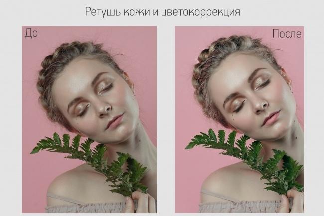Профессиональная ретушь, обтравка фотографий. Каталог, бьюти 7 - kwork.ru