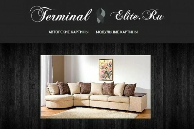Создам интернет-магазин 11 - kwork.ru