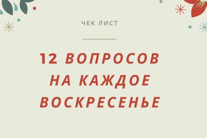 Презентация в PowerPoint, PDF 5 - kwork.ru
