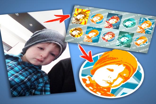 Ультрамодные Аватарки для Соцсетей - Макет Бесплатно 10 - kwork.ru