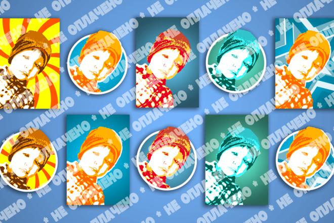 Ультрамодные Аватарки для Соцсетей - Макет Бесплатно 1 - kwork.ru
