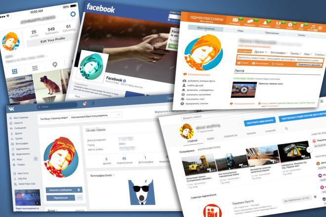 Ультрамодные Аватарки для Соцсетей - Макет Бесплатно 2 - kwork.ru