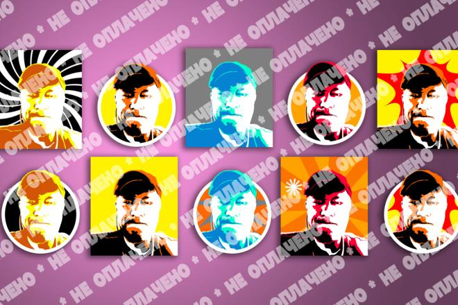 Ультрамодные Аватарки для Соцсетей - Макет Бесплатно 5 - kwork.ru