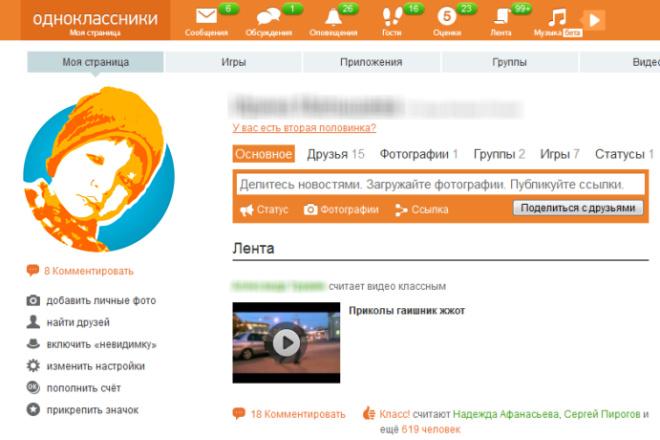 Ультрамодные Аватарки для Соцсетей - Макет Бесплатно 7 - kwork.ru
