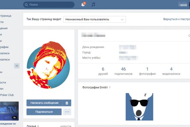 Ультрамодные Аватарки для Соцсетей - Макет Бесплатно 8 - kwork.ru