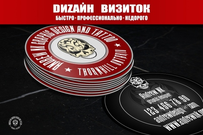 Сделаю дизайн визитки 102 - kwork.ru