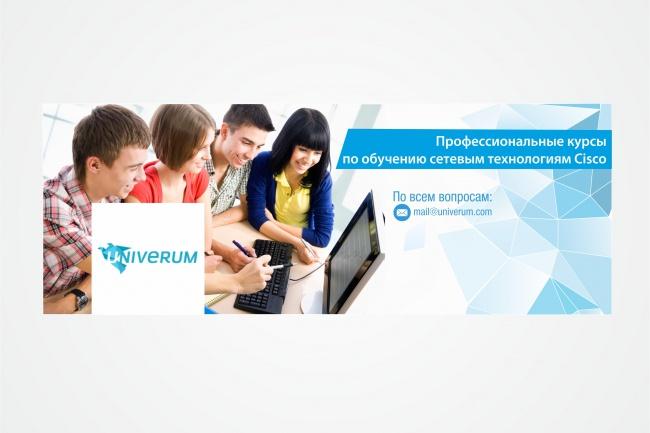 Оформление обложки и аватара на странице Facebook 2 - kwork.ru