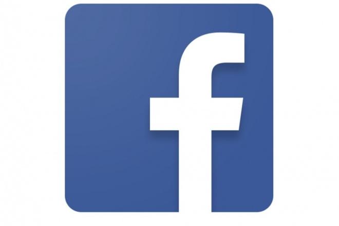 Размещу Ваше объявление в 35 группах социальной сети Фейсбук 1 - kwork.ru