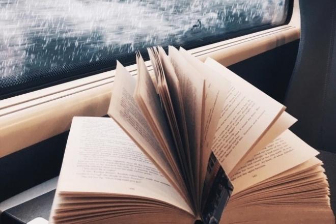 Напишу рассказы и сказки 1 - kwork.ru